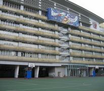 喇沙小學 La Salle Primary School