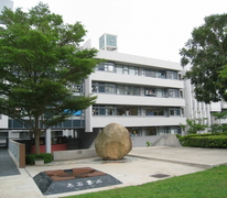 拔萃男書院附屬小學 Diocesan Boys' School Primary Division