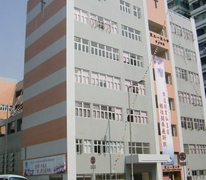 聖三一堂小學 Holy Trinity Primary School