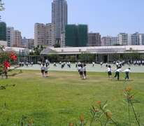 九龍塘學校 Kowloon Tong School