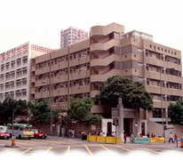 香港培正小學 Pui Ching Primary School