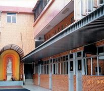 聖若望英文書院(小學部) St. Johannes College (Primary Section)
