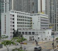 順德聯誼總會梁潔華小學 Shun Tak Fraternal Association Leung Kit Wah Primary School