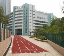 聖公會將軍澳基德小學 S.K.H. Tseung Kwan O Kei Tak Primary School