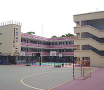 西貢崇真天主教學校(小學部) Sai Kung Sung Tsun Catholic School (Primary Section)