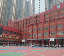 將軍澳天主教小學 Tseung Kwan O Catholic Primary School