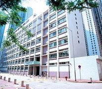 將軍澳官立小學 Tseung Kwan O Government Primary School