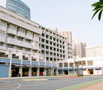 東華三院王余家潔紀念小學 TWGHs Wong Yee Jar Jat Memorial Primary School
