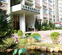 仁濟醫院陳耀星小學 Y.C.H. Chan Iu Seng Primary School