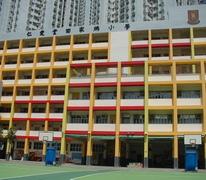 仁愛堂田家炳小學 Y.O.T. Tin Ka Ping Primary School