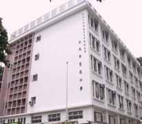 大坑東宣道小學 Alliance Primary School (Tai Hang Tung)