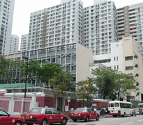 李鄭屋官立小學 Li Cheng Uk Government Primary School