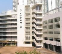 聖公會基福小學 S.K.H. Kei Fook Primary School