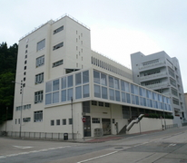 保良局蔡繼有學校 Po Leung Kuk Choi Kai Yau School