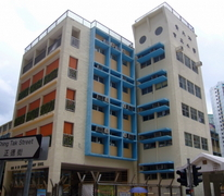 黃大仙官立小學 Wong Tai Sin Government Primary School