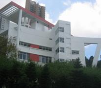 真鐸學校 Chun Tok School