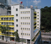廣東道官立小學 Canton Road Government Primary School