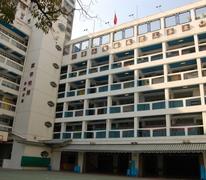 東華三院羅裕積小學 Tung Wah Group Of Hospitals Lo Yu Chik Primary School