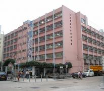 東莞同鄉會方樹泉學校 Tung Koon District Society Fong Shu Chuen School