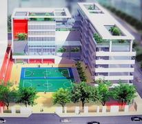 中華基督教會協和小學 The Church Of Christ In China Heep Woh Primary School
