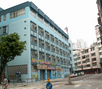 鮮魚行學校 Fresh Fish Traders' School