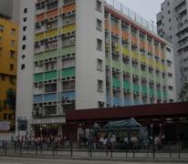 聖公會基榮小學 S.K.H. Kei Wing Primary School