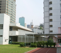 拔萃女小學 Diocesan Girls' Junior School