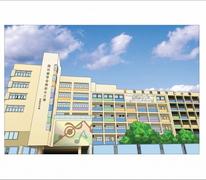 保良局陳守仁小學 Po Leung Kuk Camoes Tan Siu Lin Primary School