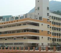 石籬天主教小學 Shek Lei Catholic Primary School