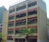 佛教林炳炎紀念學校 (香港佛教聯合會主辦) Buddhist Lam Bing Yim Memorial School (Sponsored By The Hong Kong Buddhist Association)