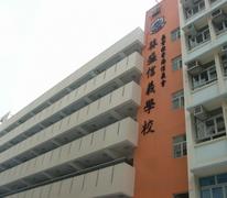 基督教香港信義會葵盛信義學校 The Evangelical Lutheran Church Of Hong Kong Kwai Shing Lutheran Primary School