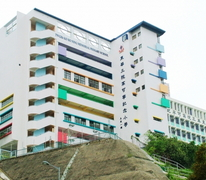 東華三院高可寧紀念小學 T.w.g.hs Ko Ho Ning Memorial Primary School