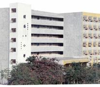 東華三院黃士心小學 Tung Wah Group Of Hospitals Wong See Sum Primary School