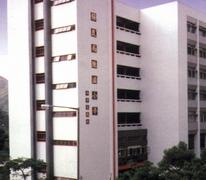 保良局陳溢小學 Po Leung Kuk Chan Yat Primary School