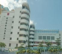 聖公會青衣主恩小學 S.K.H. Tsing Yi Chu Yan Primary School
