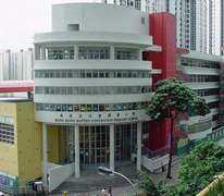 香港浸信會聯會小學 Hong Kong Baptist Convention Primary School