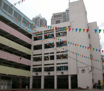 路德會聖十架學校 Holy Cross Lutheran School