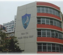 荃灣天主教小學 Tsuen Wan Catholic Primary School