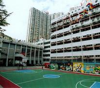 中華基督教會蒙黃花沃紀念小學 The Church Of Christ In China Mong Wong Far Yok Memorial Primary School