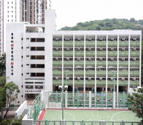 香港紅卍字會屯門卍慈小學 Hong Kong Red Swastika Society Tuen Mun Primary School