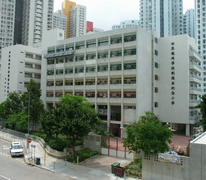 世界龍岡學校劉德容紀念小學 Lung Kong World Federation School Limited Lau Tak Yung Memorial Primary School