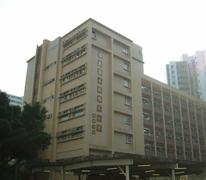 保良局梁周順琴小學 Po Leung Kuk Leung Chow Shun Kam Primary School