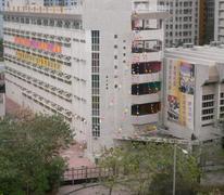 仁濟醫院羅陳楚思小學 Yan Chai Hospital Law Chan Chor Si Primary School
