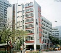 仁德天主教小學 Yan Tak Catholic Primary School