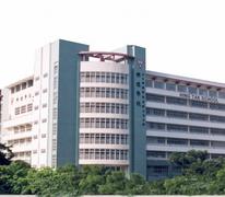 興德學校 Hing Tak School