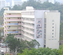伊斯蘭學校 Islamic Primary School