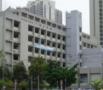 中華基督教會方潤華小學 The Church Of Christ In China Fong Yun Wah Primary School
