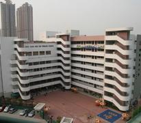 潮陽百欣小學 Chiu Yang Por Yen Primary School