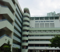 香港青年協會李兆基小學 HKFYG Lee Shau Kee Primary School