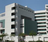 嗇色園主辦可銘學校 Ho Ming Primary School (Sponsored by Sik Sik Yuen)